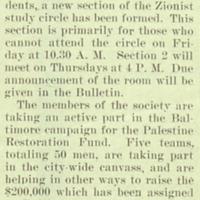 JHU Involved in Zionist work