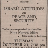 Israel movie ad