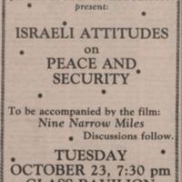 Israel movie ad