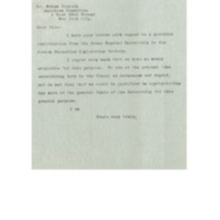 Denial letter for Jewish Palestine Exploration Society