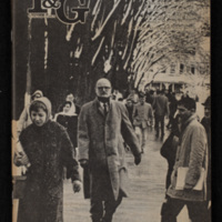"""Cover of Town and Gown Magazine, containing """"Breakfast with Barth,"""" by Terry Dunkle"""