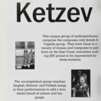 Ketzev ad