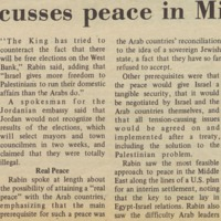 Yitzhak Rabin visits campus- 1972