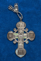Russian cross presented to Katherine Olmsted while on route to Romania