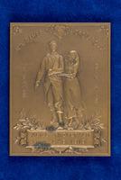Alice Fitzgerald's French Aux Dames De La Croix Rouge Virtus Caritas medal
