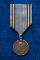 Russian Freedom medal presented to Katherine Olmsted by Russian Premier Alexander Kerensky