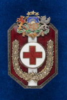 Katherine Olmsted's Badge of the Serbian Red Cross