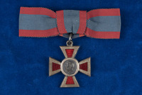 Alice Fitzgerald's British Royal Red Cross medal, Second Class